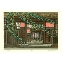 Nishijima Katsuyuki: Sumiya (limited edition) - Artelino