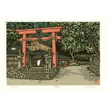 Nishijima Katsuyuki: Hiranoya (limited edition) - Artelino