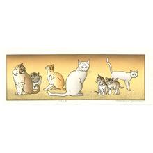 Yoshida Tsukasa: Seven Cats - Artelino