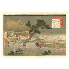 Fujikawa Tamenobu: Tsuchiyama - Tokaido Meisho Hizakurige - Artelino