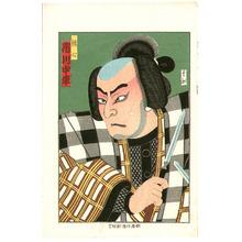 Natori Shunsen: Ichikawa Chusha - Kabukiza Shin Kyogen - Artelino