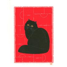 Ono Tadashige: Look Back 3 Red - Artelino