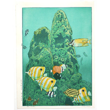 Yoshida Toshi: Sea Fish - Artelino