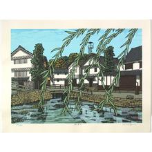 Nishijima Katsuyuki: Breeze - Artelino