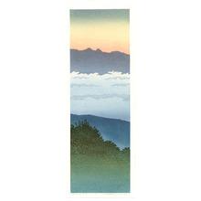 Yoshida Tsukasa: Yatsugatake (long format) - Artelino