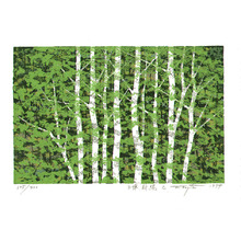 Kitaoka Fumio: White Birch, Fresh Green - C (Limited Edition) - Artelino