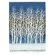 Kitaoka Fumio: White Tree - D - Artelino