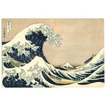 Katsushika Hokusai: Great Wave - Fugaku Sanju-rokkei - Artelino