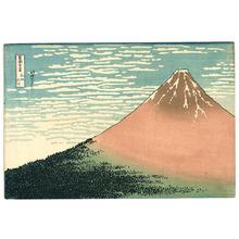 葛飾北斎: Red Fuji - Fugaku Sanju-rokkei - Artelino