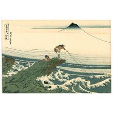Katsushika Hokusai: Fisherman - Fugaku Sanju-rokkei - Artelino
