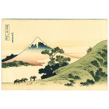 Katsushika Hokusai: Inume Pass - Fugaku Sanju-rokkei - Artelino