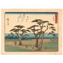 Utagawa Hiroshige: Odawara - Kyoka Tokaido - Artelino
