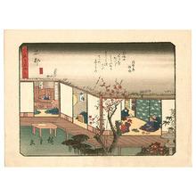 Utagawa Hiroshige: Ishibe - Kyoka Tokaido - Artelino