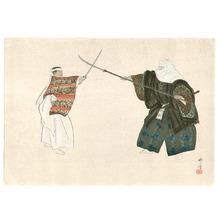 Tsukioka Kogyo: Noh Play 9 - No Ga Taikan - Artelino