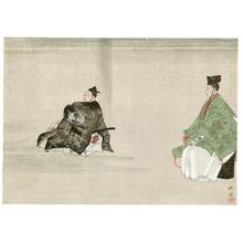 Tsukioka Kogyo: Noh Play 13 - No Ga Taikan - Artelino