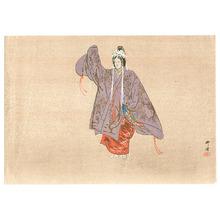Tsukioka Kogyo: Noh Play 25 - Noh Ga Taikan - Artelino