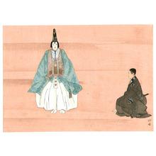Tsukioka Kogyo: Noh Play 26 - Noh Ga Taikan - Artelino