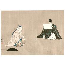 Tsukioka Kogyo: Noh Play 36 - Noh Ga Taikan - Artelino