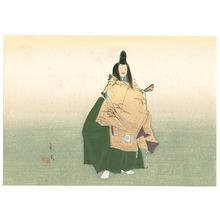 Matsuno Sofu: Noh Play 39 - Noh Ga Taikan - Artelino