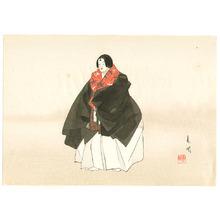 Matsuno Sofu: Noh Play 40 - No Ga Taikan - Artelino