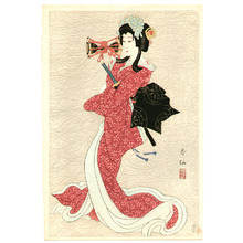 Natori Shunsen: Shizuka - Shunsen Nigaoe Shu - Artelino