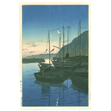 川瀬巴水: Morning at Beppu (Souvenirs of Travel) - Artelino