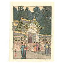 Yoshida Toshi: Okaramon (hand signed) - Artelino