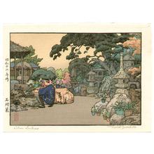 Yoshida Toshi: Stone Lanterns (hand signed) - Artelino
