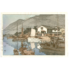 吉田博: Harbor in Tomonoura (Jizuri) - Artelino