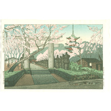 Okuyama Gihachiro: Cherry Blossoms at Toshogu Shrine - Artelino