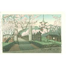 Okuyama Gihachiro: Cherry Blossoms at Toshogu Shrine - Artelino