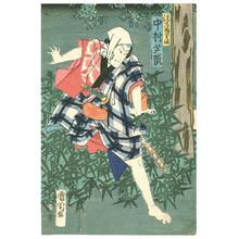 Toyohara Kunichika: Nakamura Shikan - Artelino