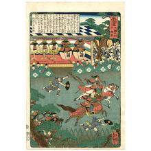 歌川芳艶: Horse Race - Tokaido No Uchi (2 oban sheets) - Artelino