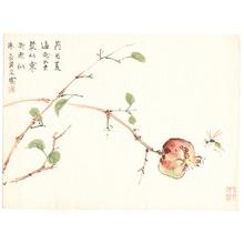 Komuro Suiun: Wasp and Pomegranate - Artelino