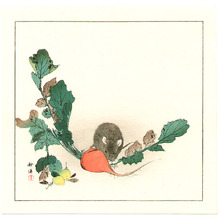 Tsukioka Kogyo: Mouse and Carrot - Artelino