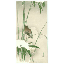 Yoshimoto Gesso: Sparrow and Bamboo - Artelino