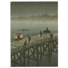 古峰: Oh-hashi Bridge at Atako - Artelino