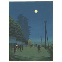 Kobayashi Kiyochika: Moon over a Town Street - Artelino