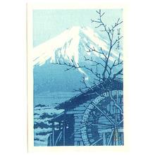 川瀬巴水: Mt.Fuji and Water Mill (postcard size, ai-zuri) - Artelino