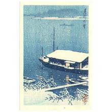 Kawase Hasui: Arakawa River (postcard size) - Artelino