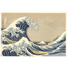 Katsushika Hokusai: Great Wave - Artelino