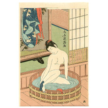 鳥居清満: Bathing - Artelino