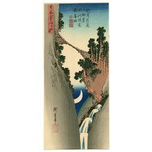 Utagawa Hiroshige: Crescent Moon - Artelino