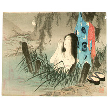 Tomioka Eisen: Girl in the River (kuchi-e) - Artelino