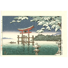 風光礼讃: Snow at Miyajima - Artelino