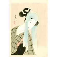 Kotani Chigusa: Ochiyo - Dai Chikamatsu Zenshu - Artelino
