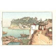 Yoshida Hiroshi: Sekishozan - Shizhongshan (Jizuri) - Artelino