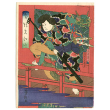 Utagawa Yoshitaki: Devil Mask - Artelino