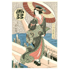 Kikugawa Eizan: Beauty in the Snow - Artelino