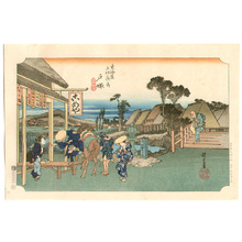 Utagawa Hiroshige: Totsuka - Tokaido Gojusan Tsugi (Hoeido:re-carved) - Artelino